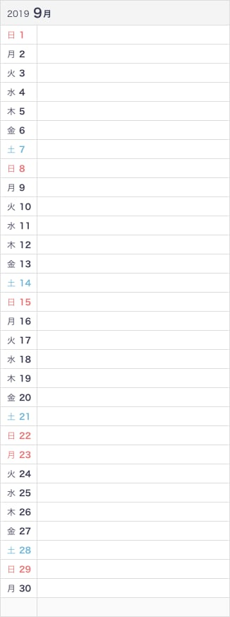 calendar_josan_all_201909.png